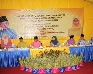 RM106 JUTA AGIHAN ZAKAT, PRESTASI AMAT MEMBANGGAKAN TAHUN 2015 – TENGKU MAHKOTA PAHANG (12)