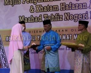TENGKU MAHKOTA BANGGA PENCAPAIAN MAAHAD TAHFIZ NEGERI PAHANG (16)