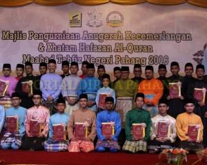 TENGKU MAHKOTA BANGGA PENCAPAIAN MAAHAD TAHFIZ NEGERI PAHANG (3)