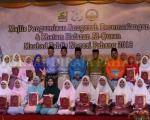 TENGKU MAHKOTA BANGGA PENCAPAIAN MAAHAD TAHFIZ NEGERI PAHANG (4)