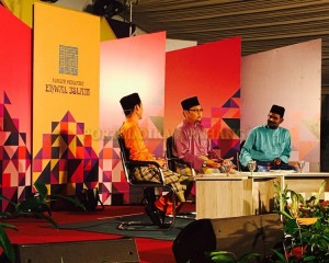 TENGKU MAHKOTA PAHANG BERANGKAT HADIR FORUM PERDANA EHWAL ISLAM (4)