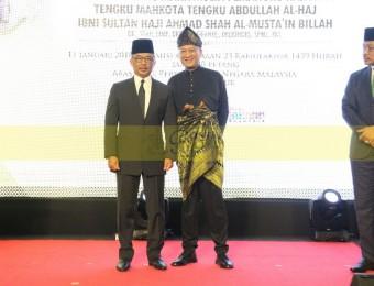 Majlis Pelancaran Buku Istana Pahang dan ReVisit Pahang 2018 (31)