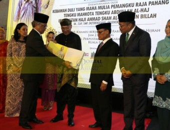 Majlis Pelancaran Buku Istana Pahang dan ReVisit Pahang 2018 (4)