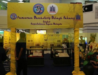 Majlis Pelancaran Buku Istana Pahang dan ReVisit Pahang 2018 (9)