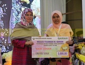 Majlis Tilawah Al-Quran Peringkat Negeri Pahang (17)