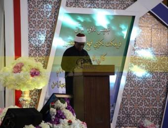 Majlis Tilawah Al-Quran Peringkat Negeri Pahang (7)
