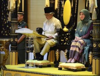 Menteri Besar Pahang Baharu (1)