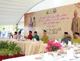 Maahad Tahfiz Negeri Pahang (3)