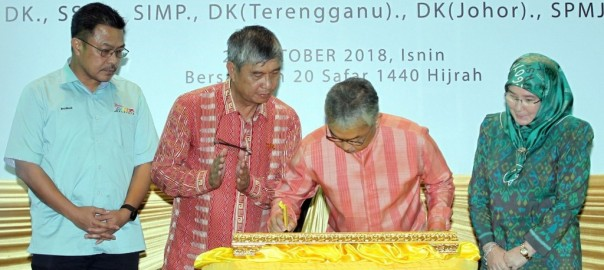 Tengku Abdullah Rasmi Mangala And Spa (15)