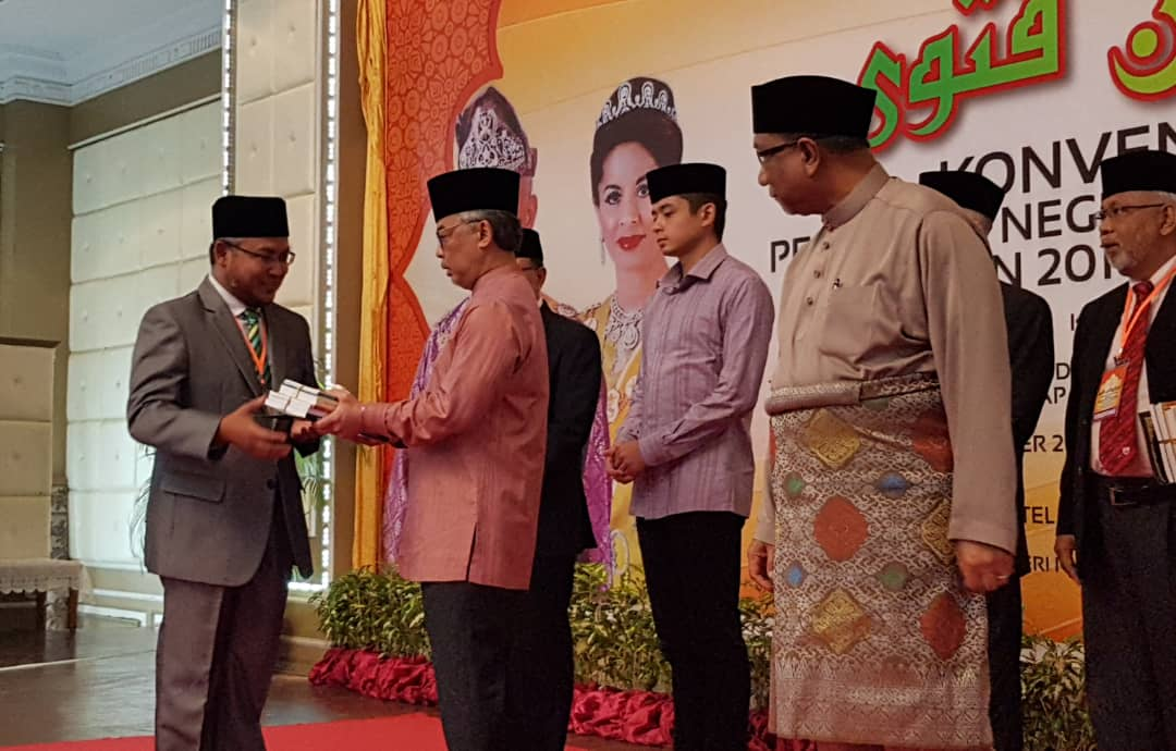 Konvensyen Fatwa Peringkat Negeri Pahang (15)