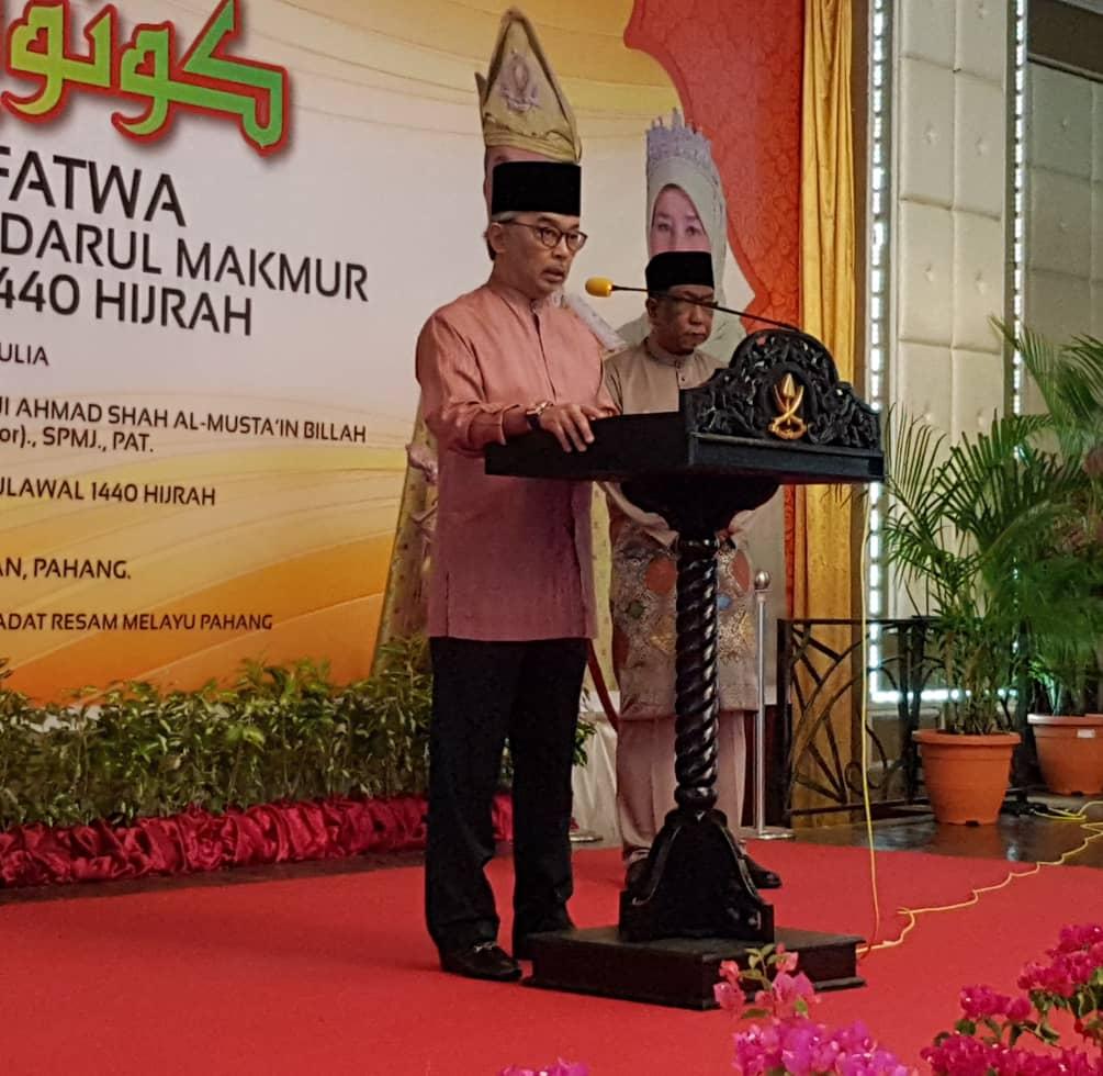 Konvensyen Fatwa Peringkat Negeri Pahang (16)