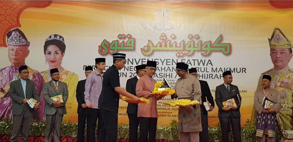 Konvensyen Fatwa Peringkat Negeri Pahang (22)