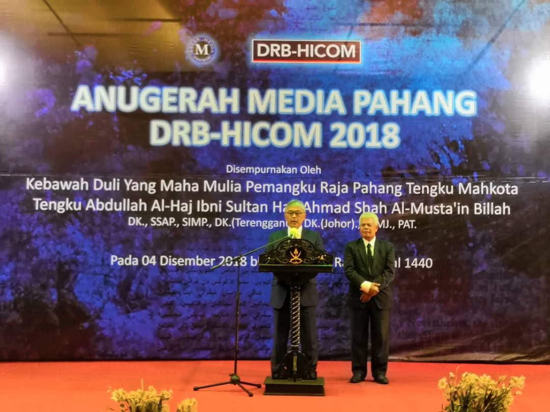Anugerah Media Pahang 2018 (10)