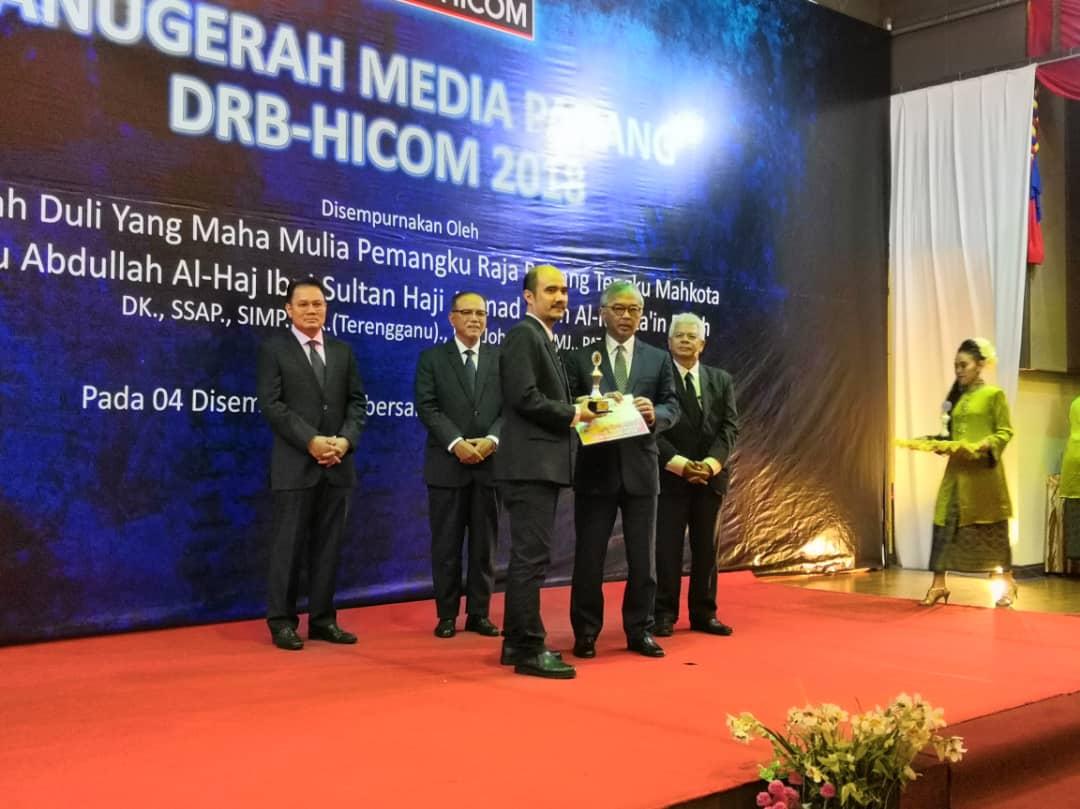 Anugerah Media Pahang 2018 (11)