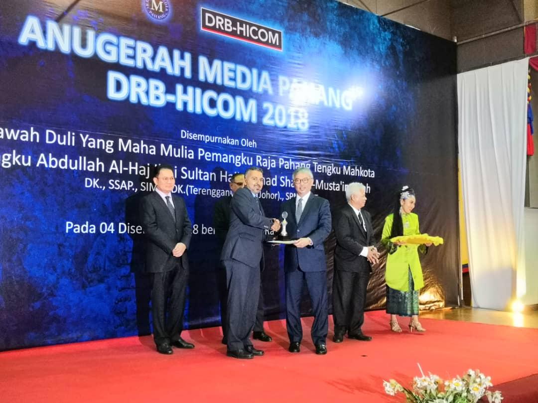 Anugerah Media Pahang 2018 (9)