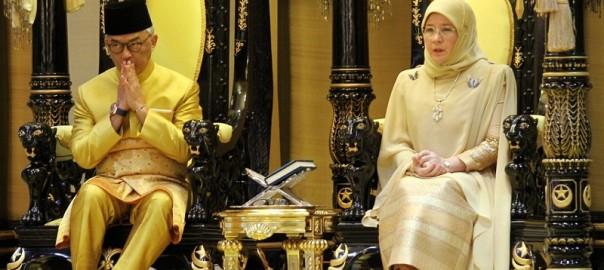 Sultan Pahang dilantik SPB Yang Dipertuan Agong-icon