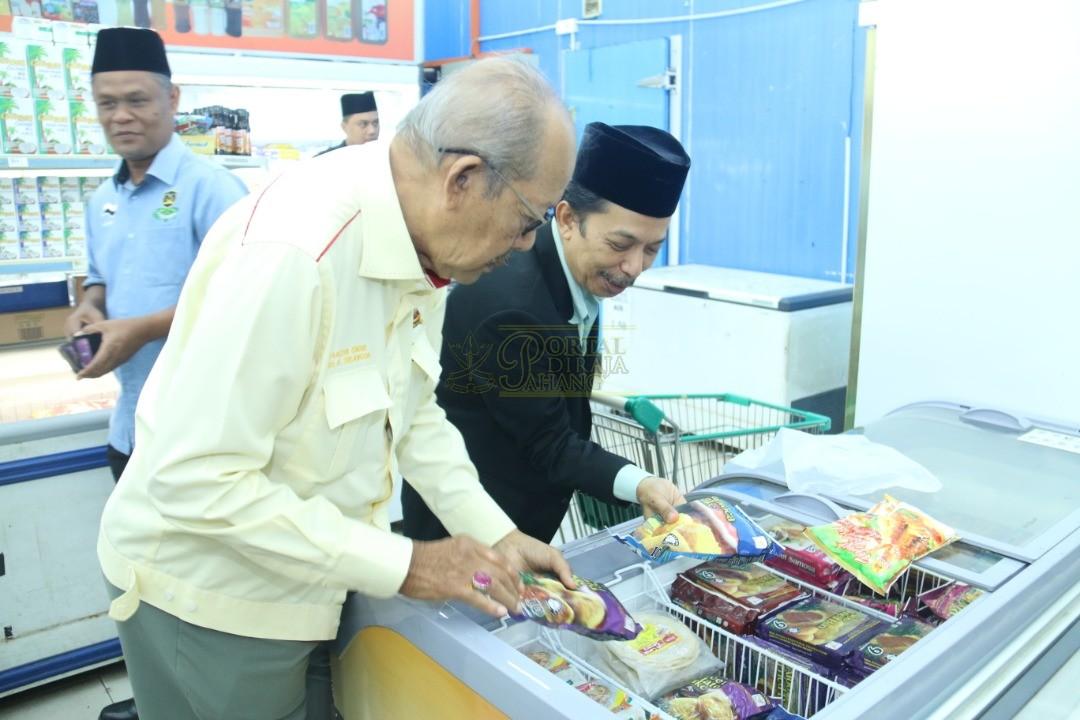TERUJA DENGAN PENCAPAIAN MAJLIS UGAMA ISLAM PAHANG00012