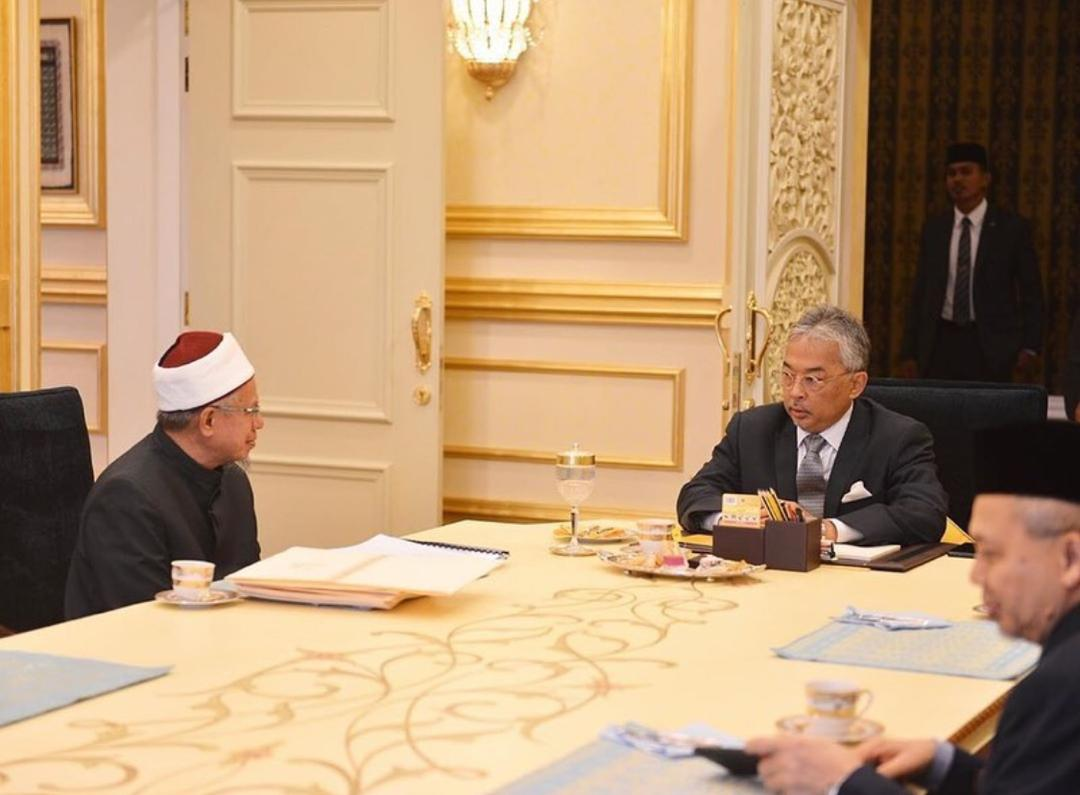 Mufti Wilayah Persekutuan Mengadap Yang Dipertuan Agong (2)