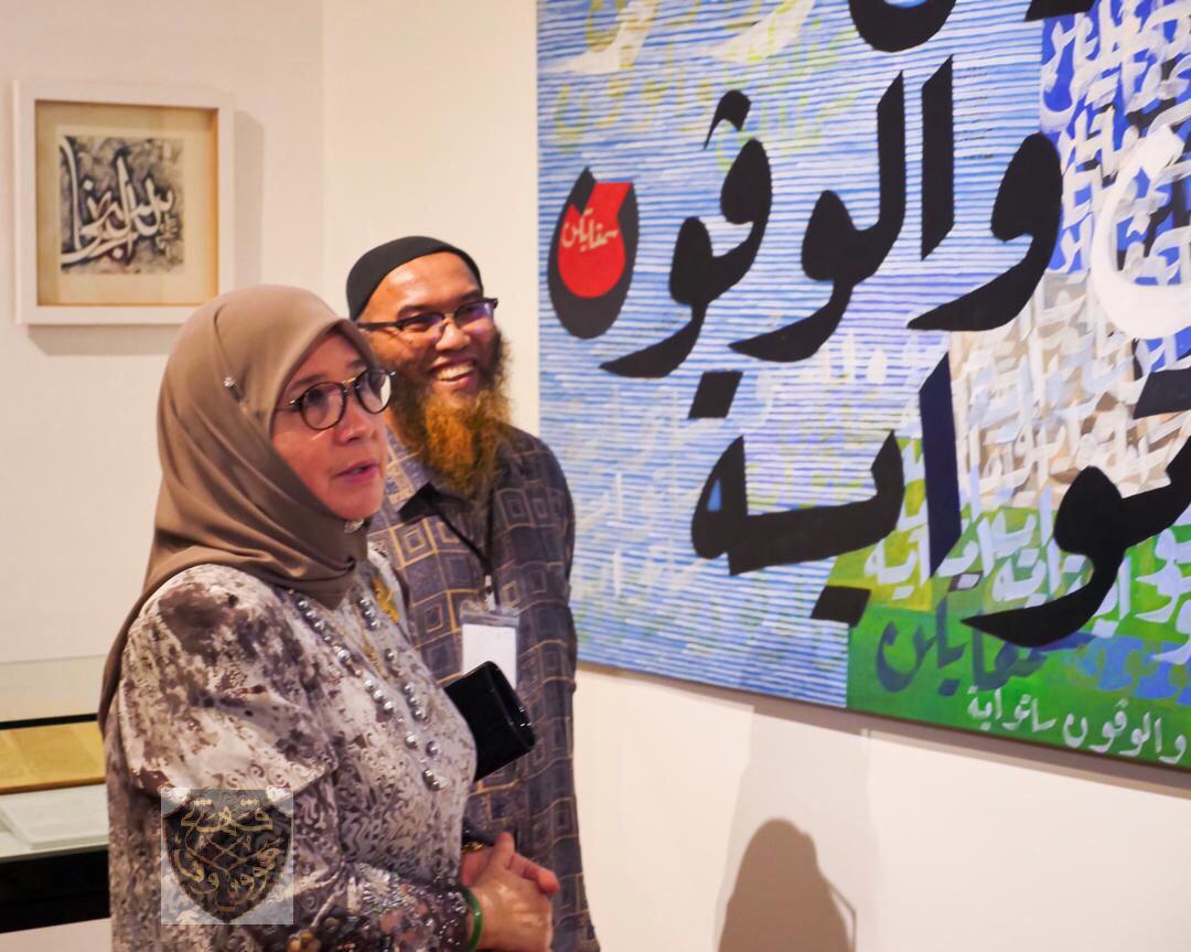 Perasmian Warisan Pahang (7)