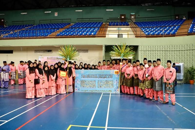 Sambutan Maulidur Rasul Peringkat Negeri Pahang (1)