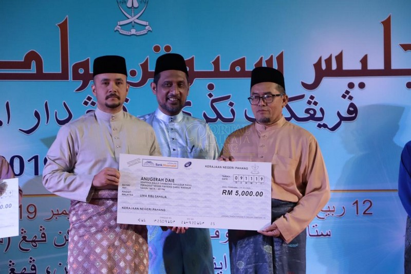Sambutan Maulidur Rasul Peringkat Negeri Pahang (14)