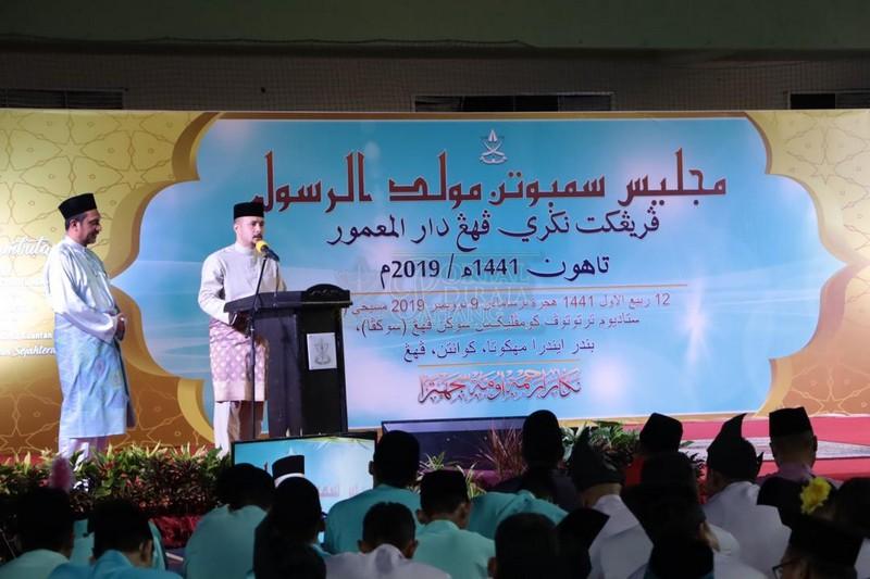 Sambutan Maulidur Rasul Peringkat Negeri Pahang (15)