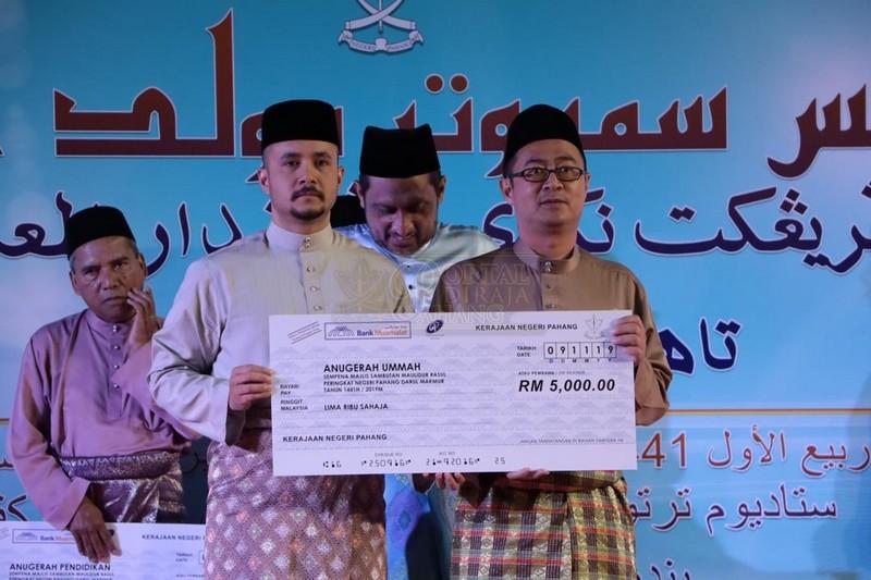 Sambutan Maulidur Rasul Peringkat Negeri Pahang (16)