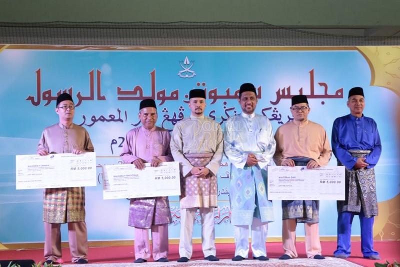 Sambutan Maulidur Rasul Peringkat Negeri Pahang (17)