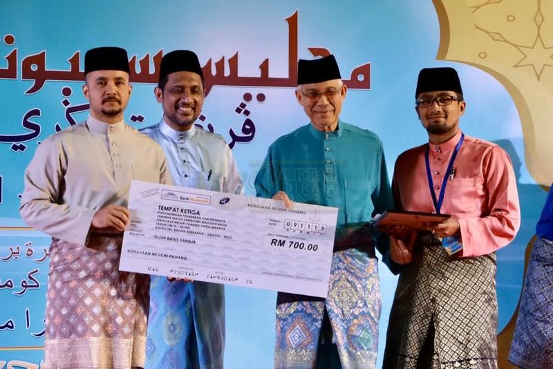 Sambutan Maulidur Rasul Peringkat Negeri Pahang (18)