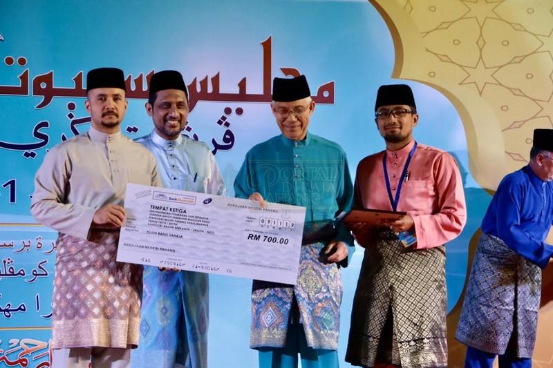 Sambutan Maulidur Rasul Peringkat Negeri Pahang (20)