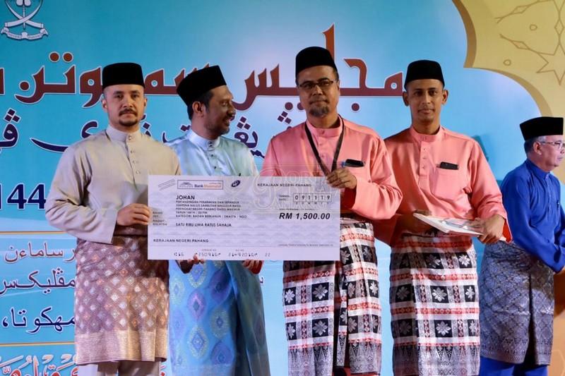 Sambutan Maulidur Rasul Peringkat Negeri Pahang (22)