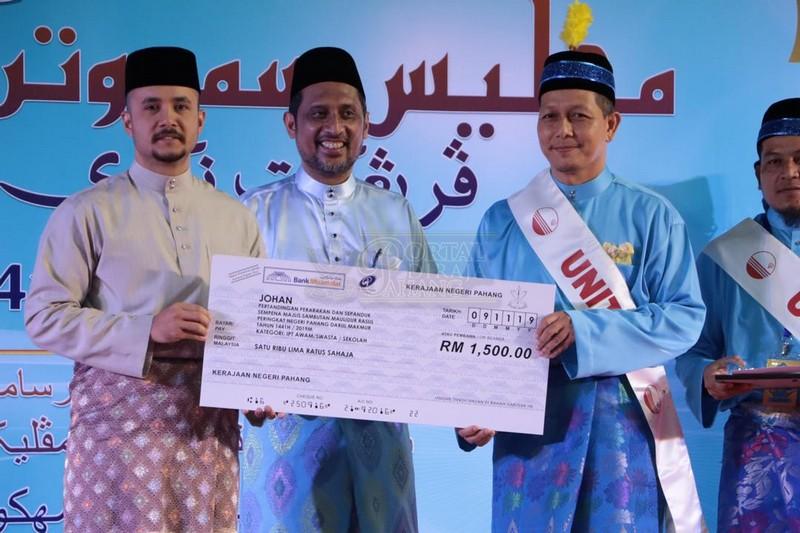 Sambutan Maulidur Rasul Peringkat Negeri Pahang (23)