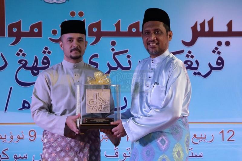Sambutan Maulidur Rasul Peringkat Negeri Pahang (24)