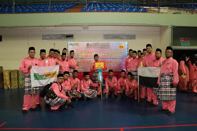 Sambutan Maulidur Rasul Peringkat Negeri Pahang (3)