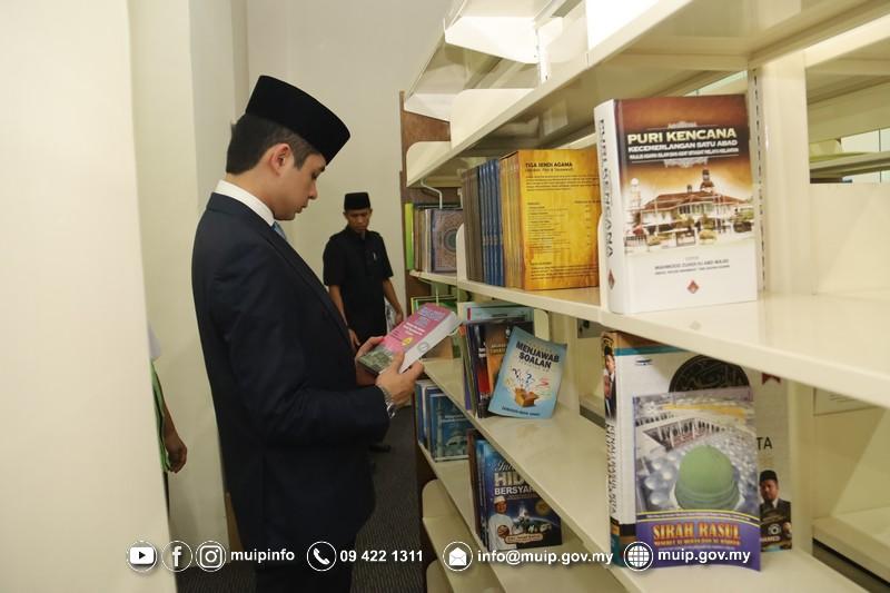 Pemangku Raja Melawat Majlis Ugama Islam Dan Adat Resam Melayu Pahang11