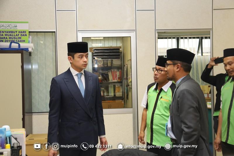 Pemangku Raja Melawat Majlis Ugama Islam Dan Adat Resam Melayu Pahang13