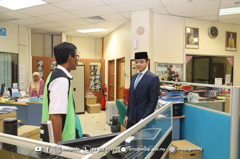 Pemangku Raja Melawat Majlis Ugama Islam Dan Adat Resam Melayu Pahang3