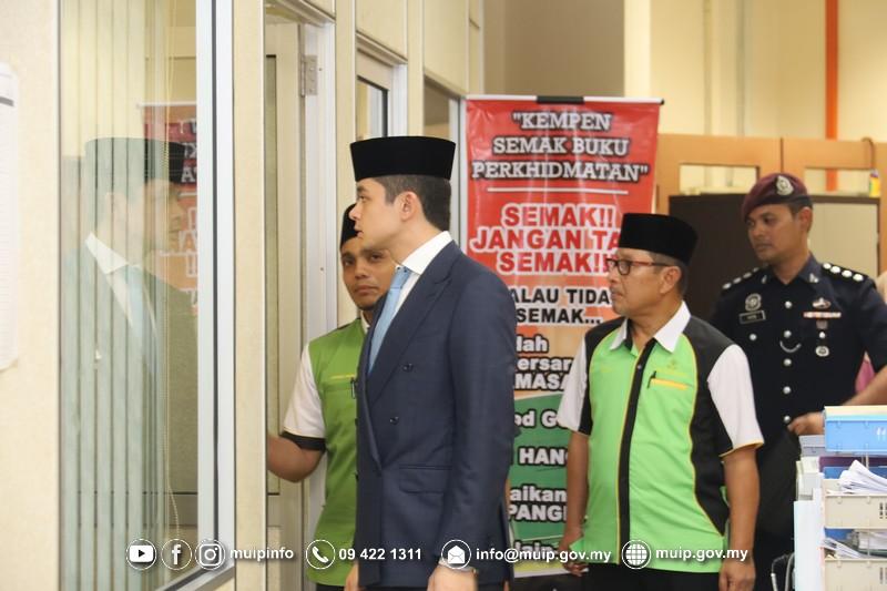 Pemangku Raja Melawat Majlis Ugama Islam Dan Adat Resam Melayu Pahang4