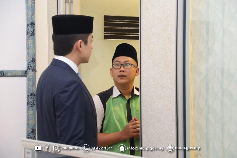 Pemangku Raja Melawat Majlis Ugama Islam Dan Adat Resam Melayu Pahang5