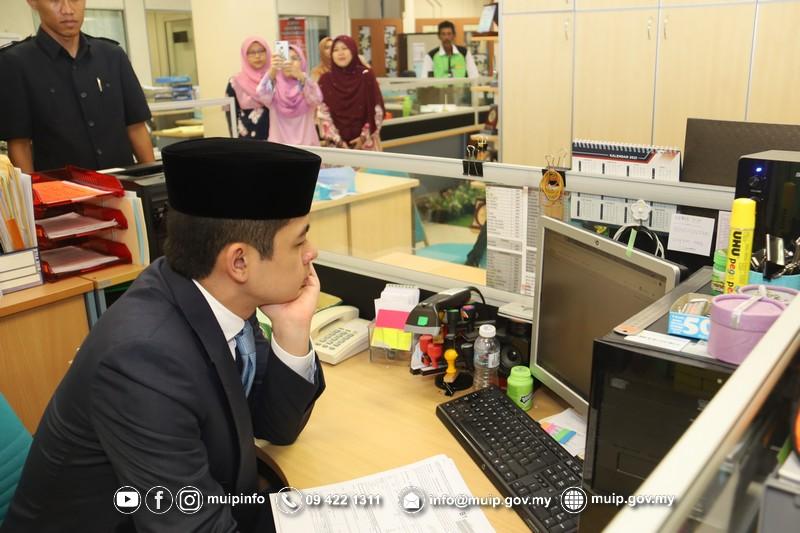 Pemangku Raja Melawat Majlis Ugama Islam Dan Adat Resam Melayu Pahang9
